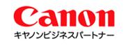 キヤノンマーケティング ビジネスパートナー